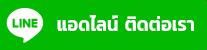 add-line