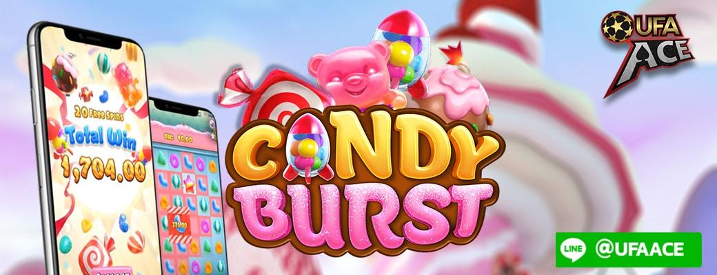 บาคาร่าออนไลน์ มือถือ-CandyBurst2