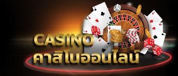casinoonline-feature
