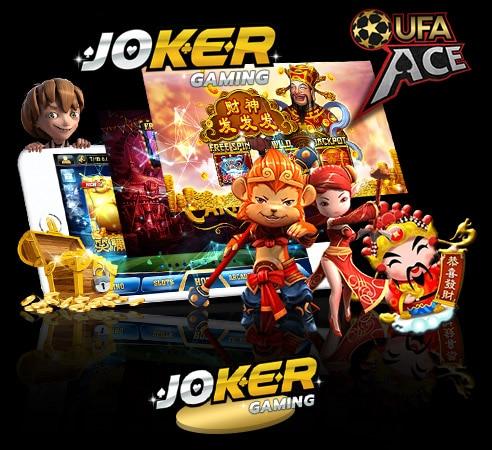 สล็อตออนไลน์มือถือ-joker-gaming