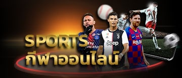 sportbetting-feature3